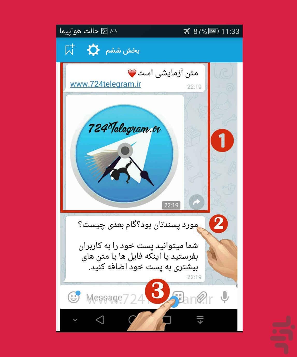 Telegram Cracked Apk