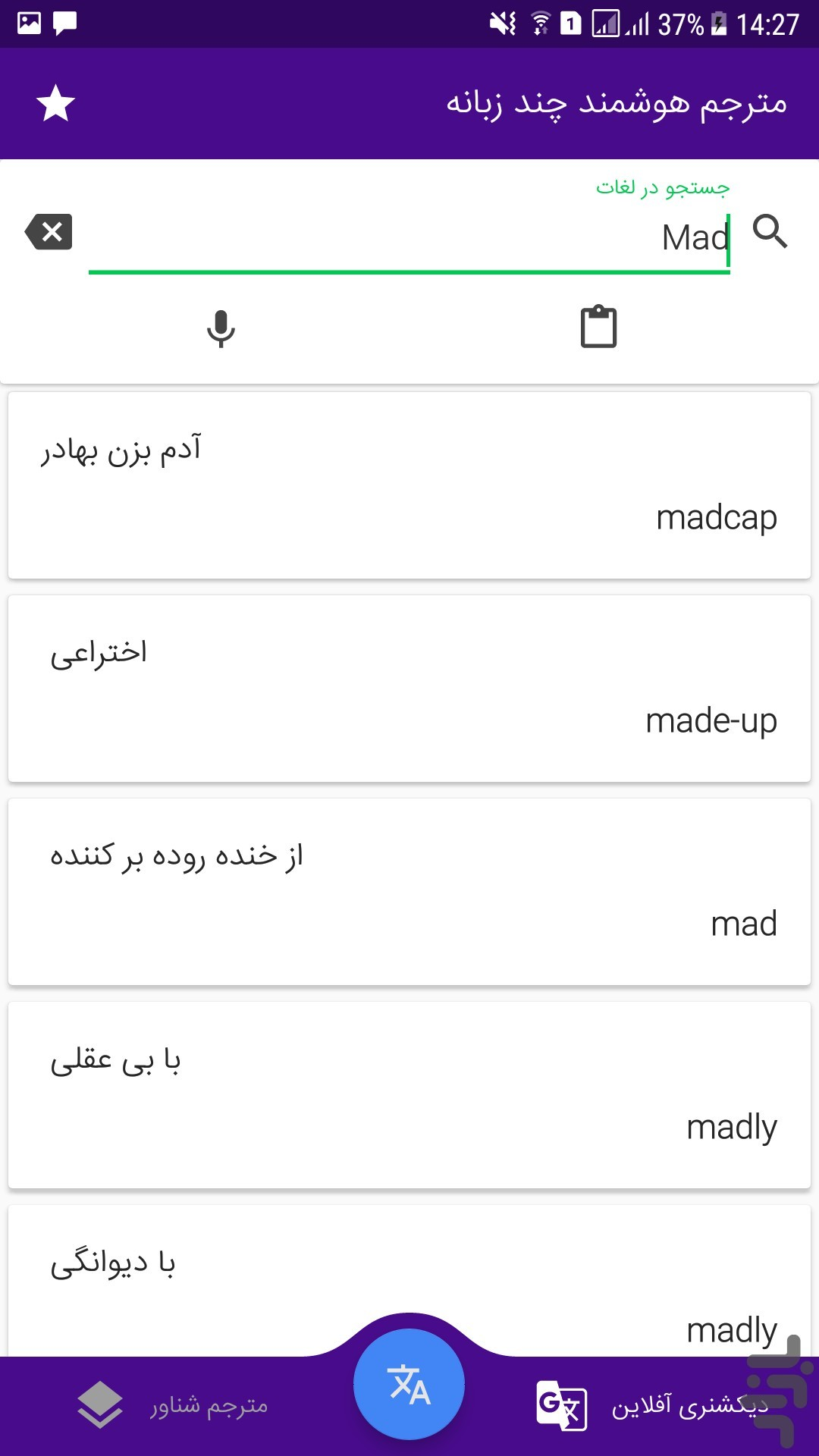 l want to download dictionary