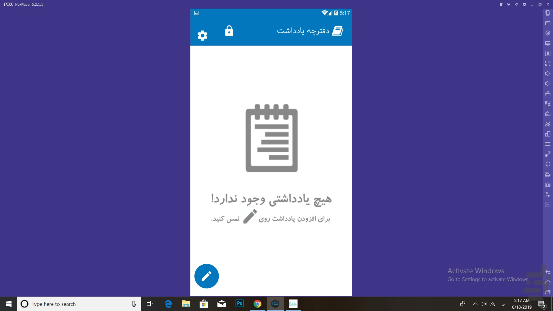 Smart notebook for Android - Download | Cafe Bazaar