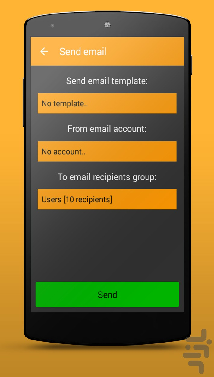 Mass Mail - Download | Install Android Apps | Cafe Bazaar