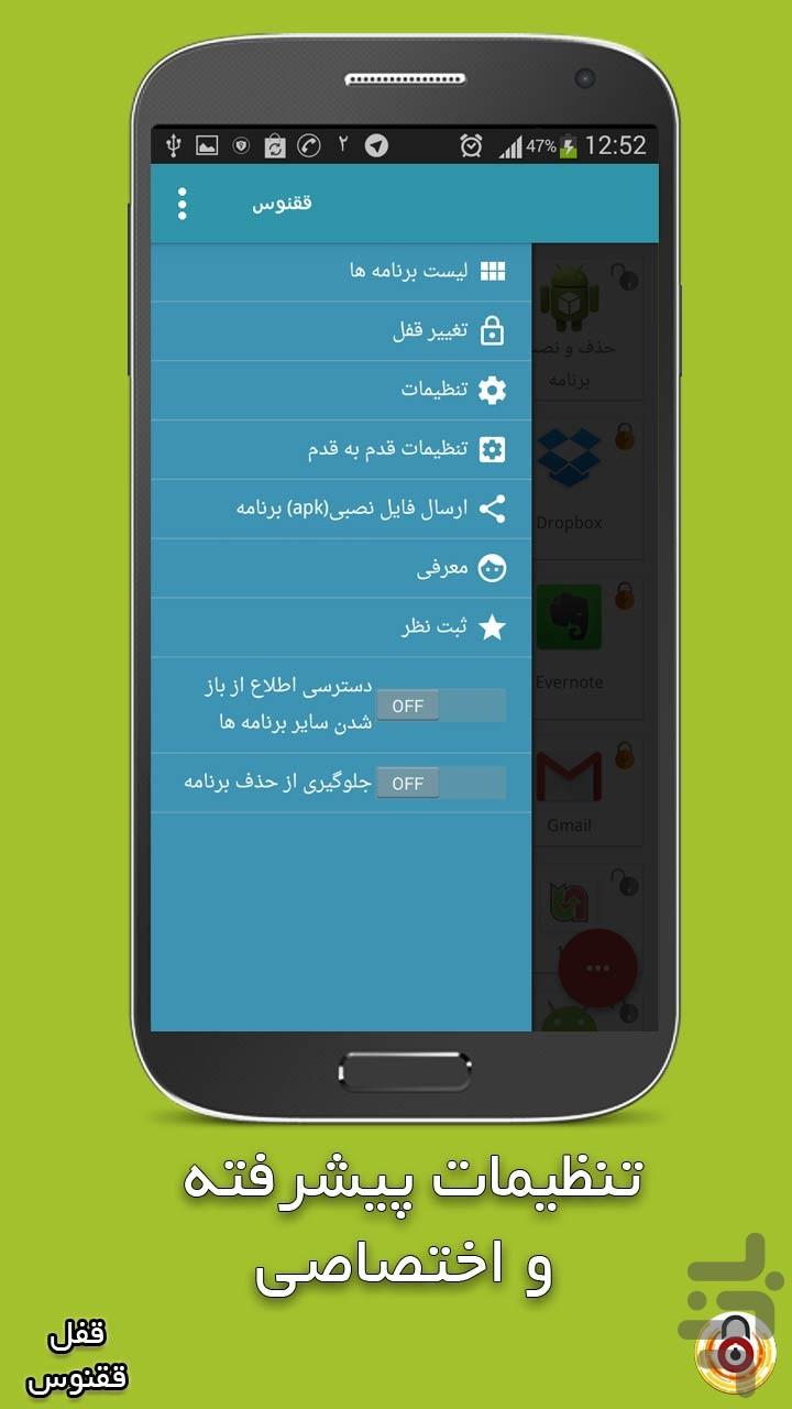 اندروید دامپر 6 Скачать لانچر مارشمالو ( اندروید 6 ) APK 1.0.5 для Андроид - другое скачать бесплатно.