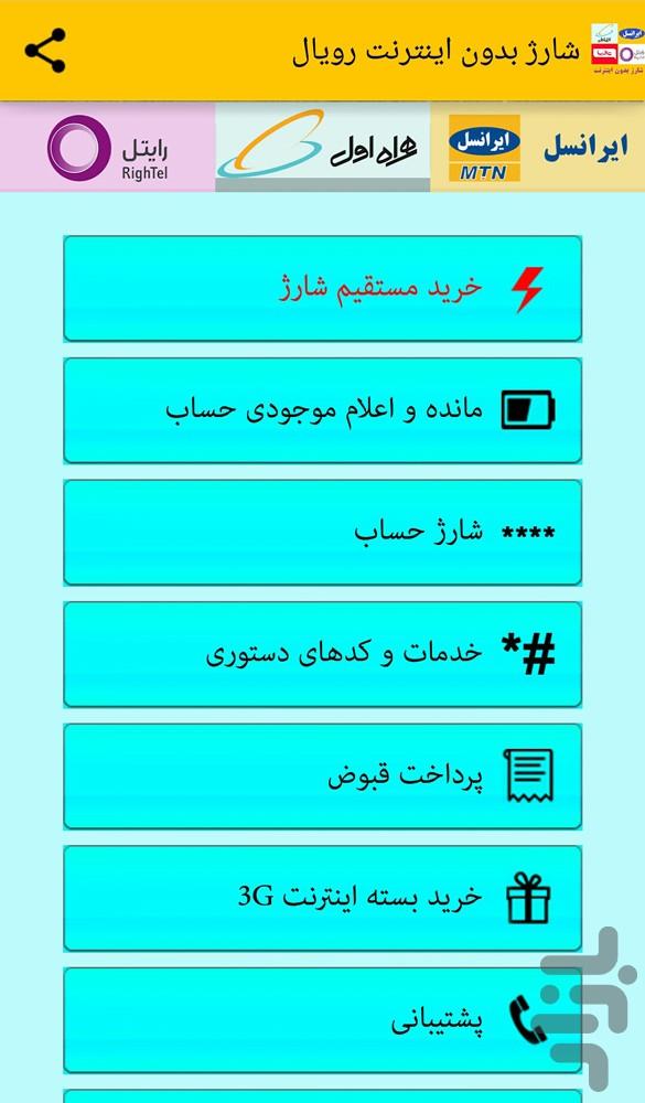 king mehrdad kingmehrdad Page 6
