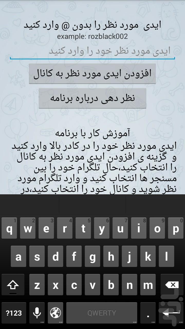 دانلود تلگرام هنری برای اندروید دانلود تلگرام پلاس برای آندروید - تلگرام نیوز