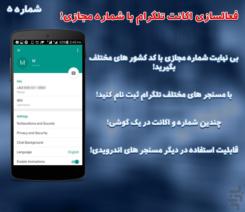 ریپورت تلگرام ربات