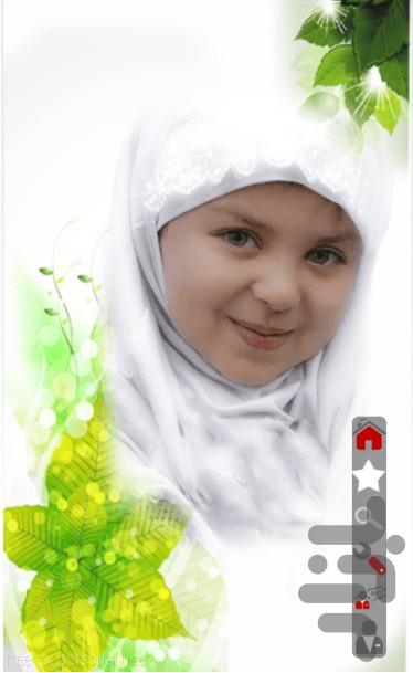 کتاب آندروید تربیت فرزند (نسیم مهر 1) استاد دهنوی