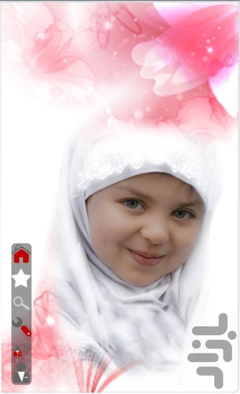 کتاب آندروید تربیت فرزند ( نسیم مهر 1 و 2 و 3 ) استاد دهنوی