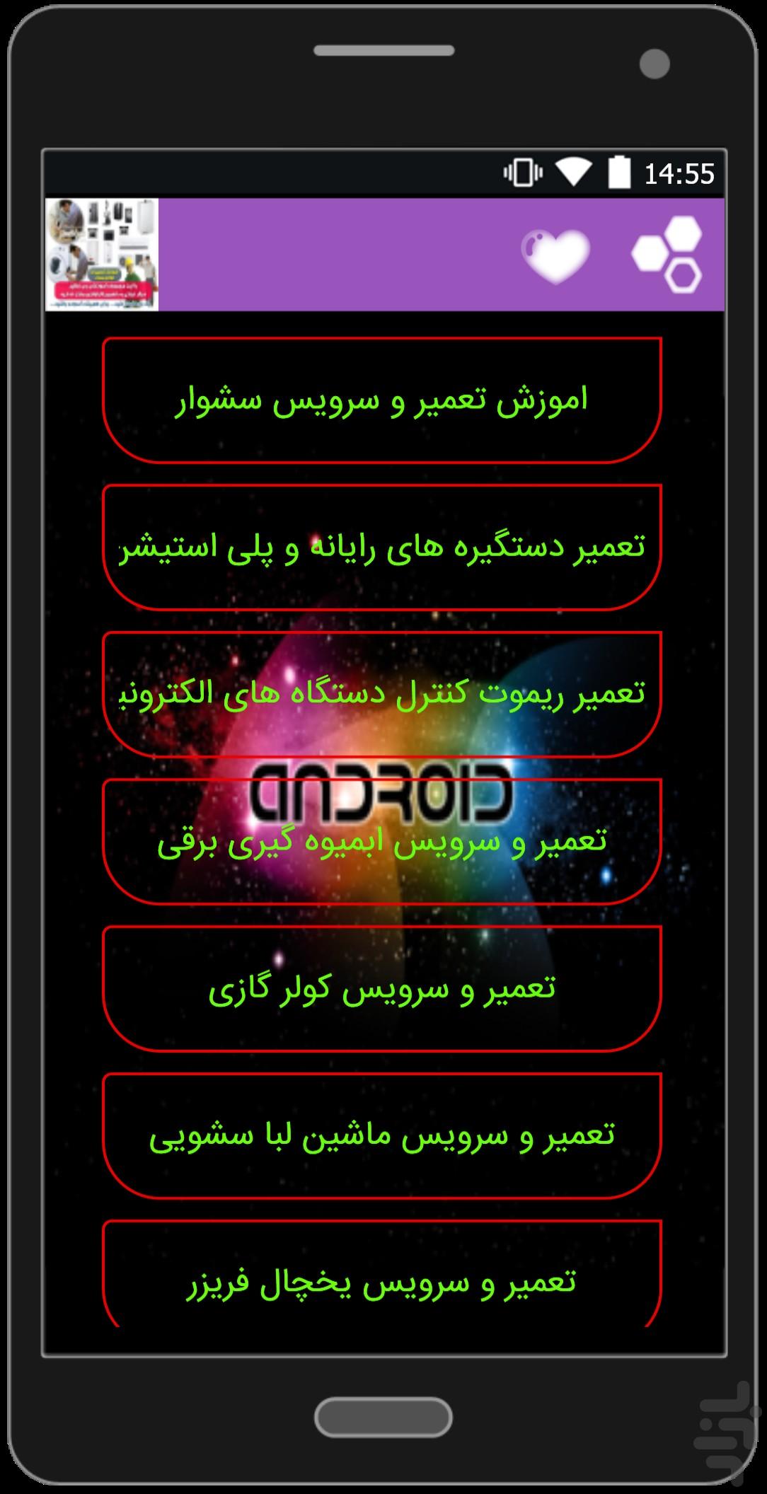 درآمد کار با نیسان یخچالدار ب و کار ید و فروش...