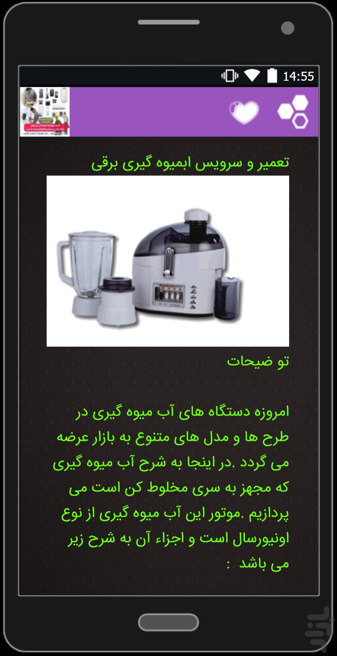 درآمد کار با نیسان یخچالدار کسب درآمد با راه اندازی فروشگاه اینترنتی.