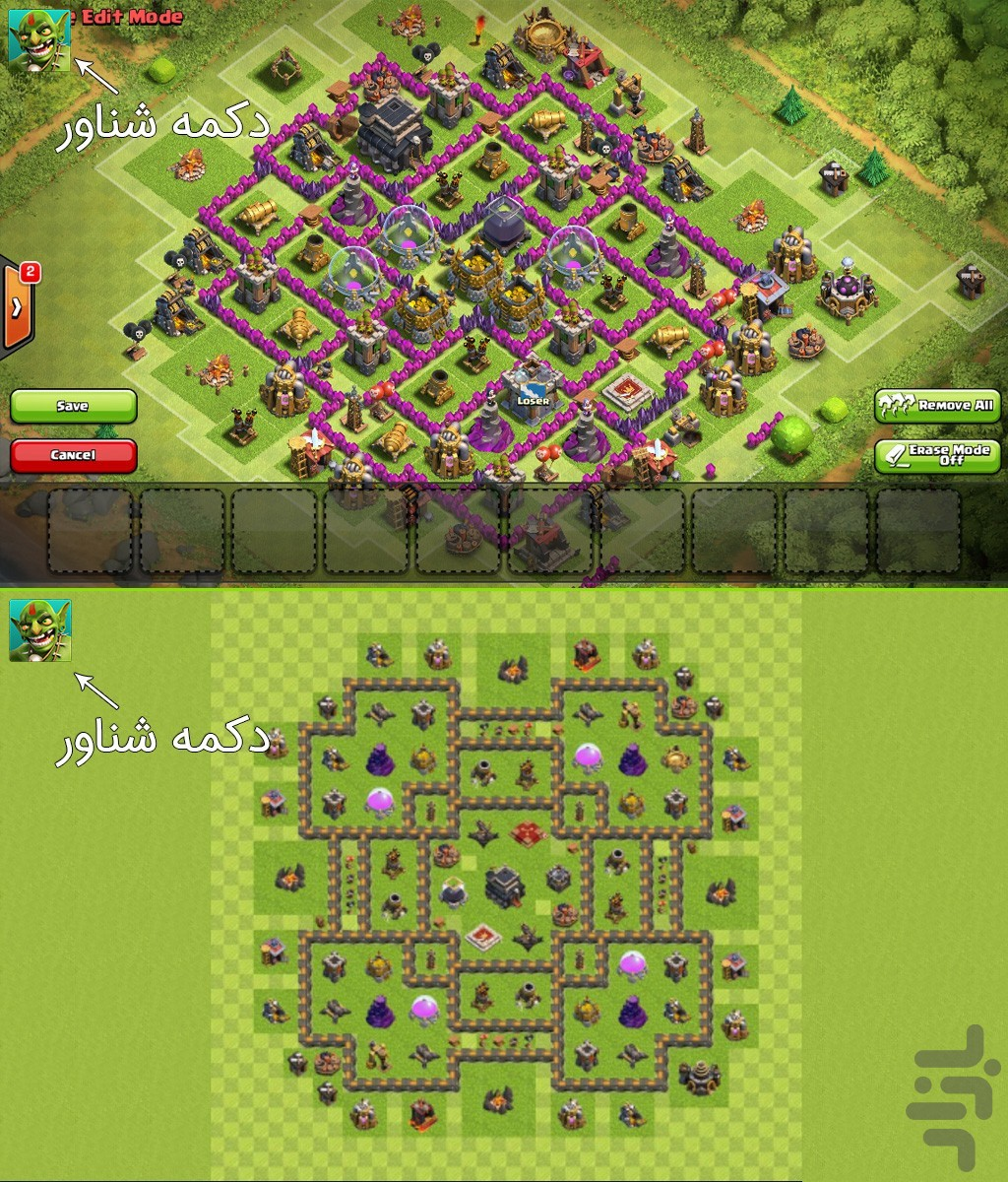 clash of clans wiki  maps. clash of clans wiki  maps  download  install android apps