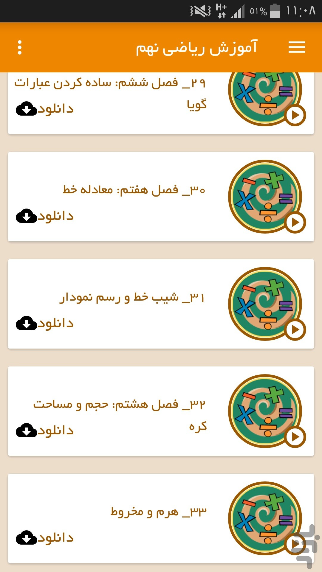 گروه تلگرام ریاضی نهم معلم_خصوصی_ریاضی в Инстаграм новые фото в instagram каждый день