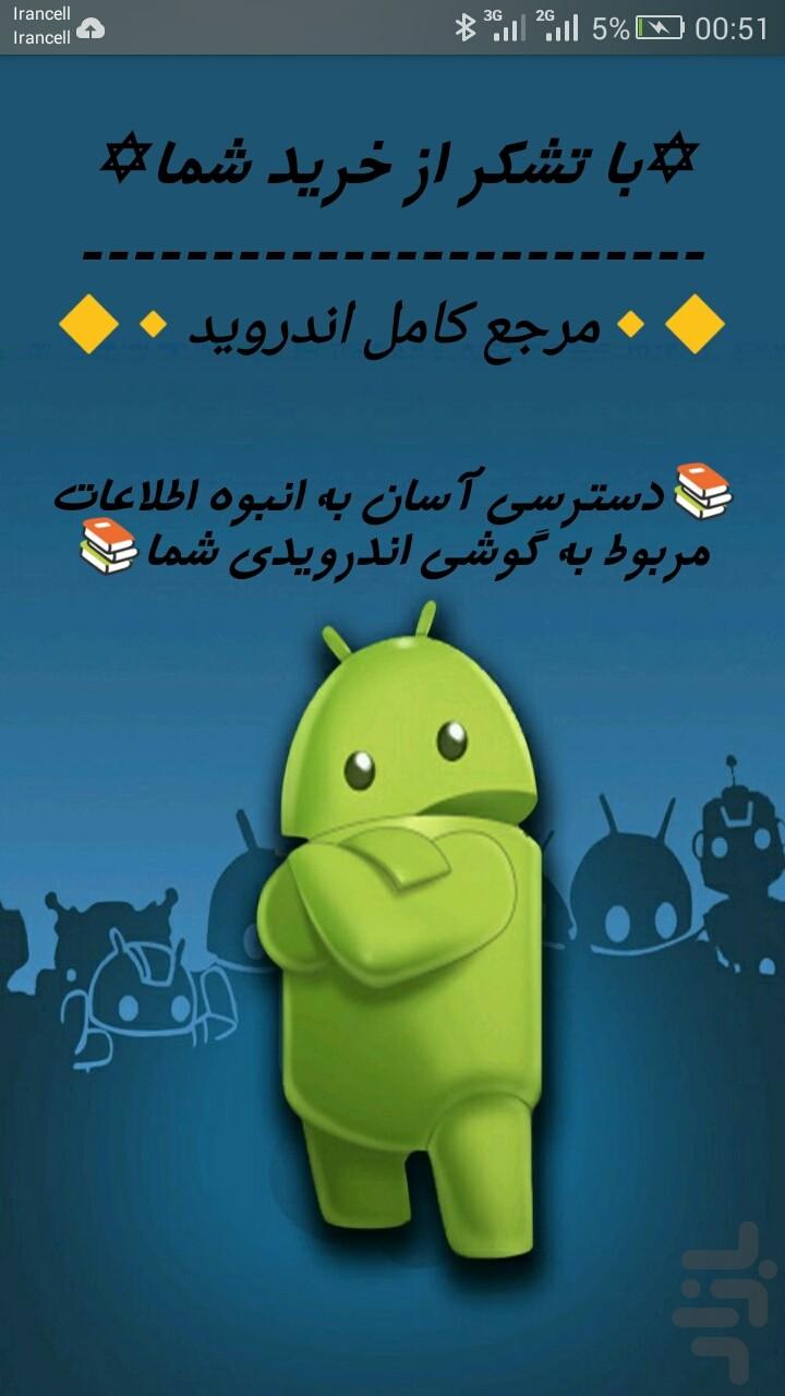 download cafe bazar for pc
