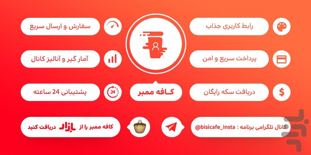 گروه و کانال تلگرام 2.0 Download - گروه و کانال تلگرام APK untuk Android