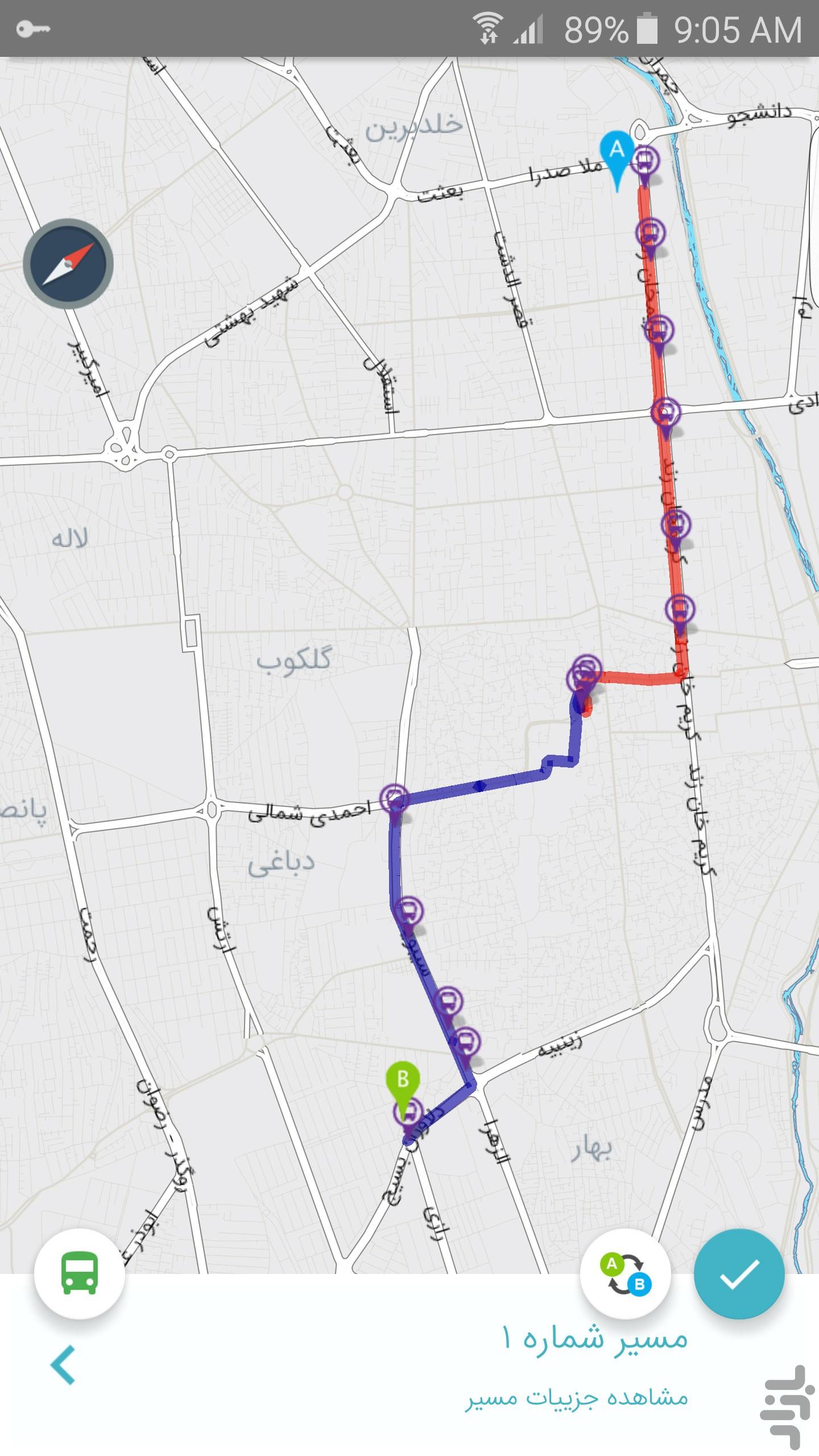 کرایه خانه مبله روزانه شیراز کد-2324