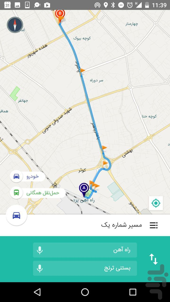 Yazd Tourist Map