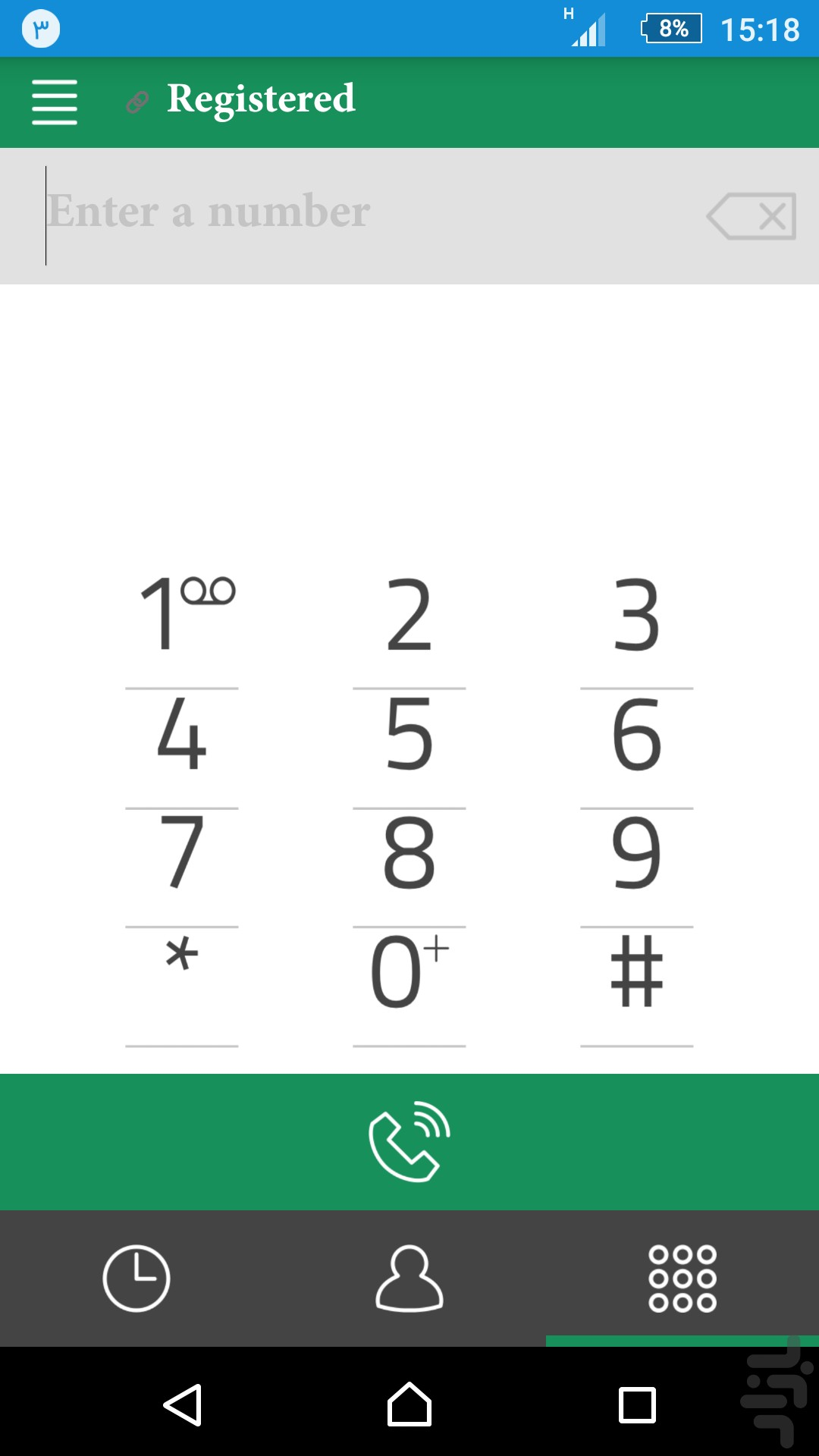 ViraTel Softphone for Android - Download | Cafe Bazaar