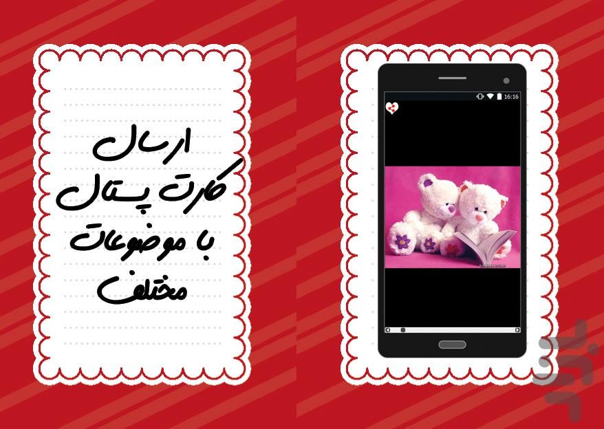 شب بخیر تلگرامی پیامهای عاشقانه - دانلود   نصب برنامه اندروید   کافه بازار