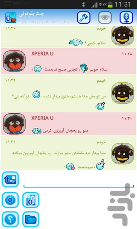 Chatfarsi