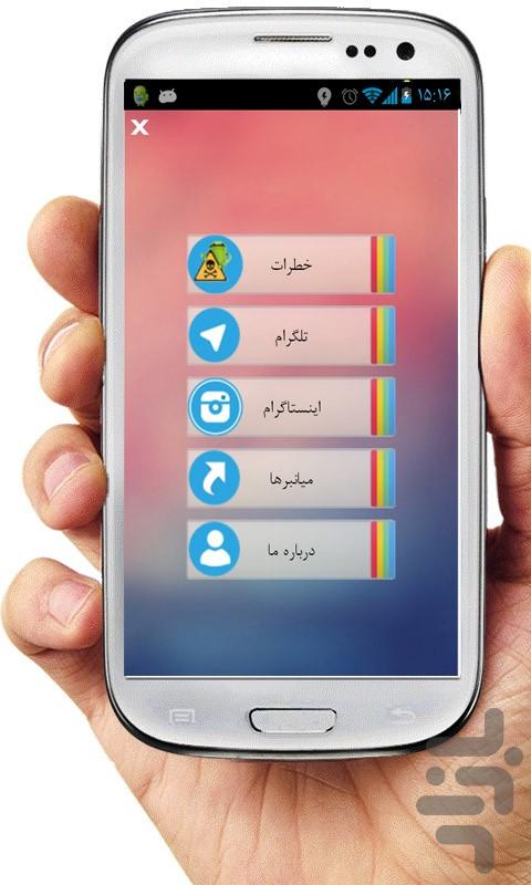 mini militiaدانلود هک Скачать ضد هک تلگرام(هک نشو) APK 1.001 для Андроид - другое скачать бесплатно.