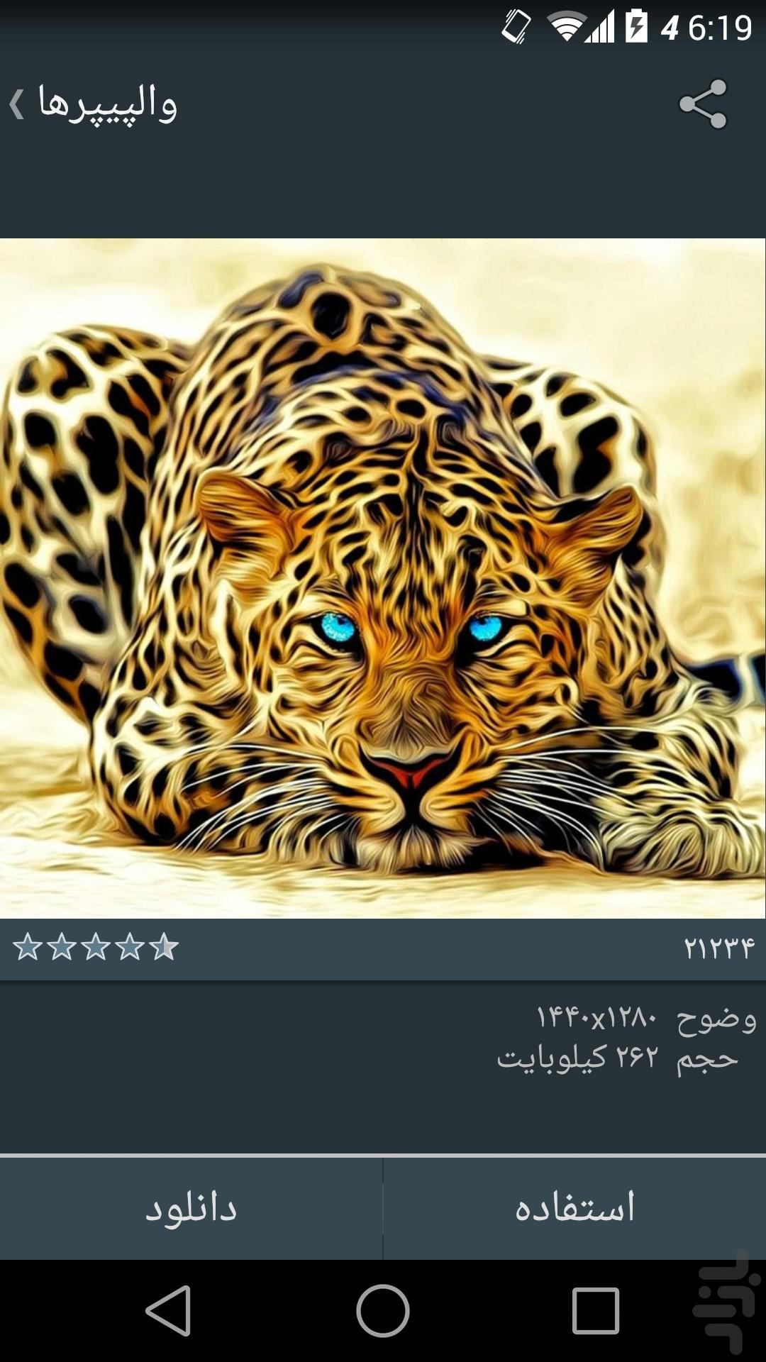 download Дзэн - буддизм: