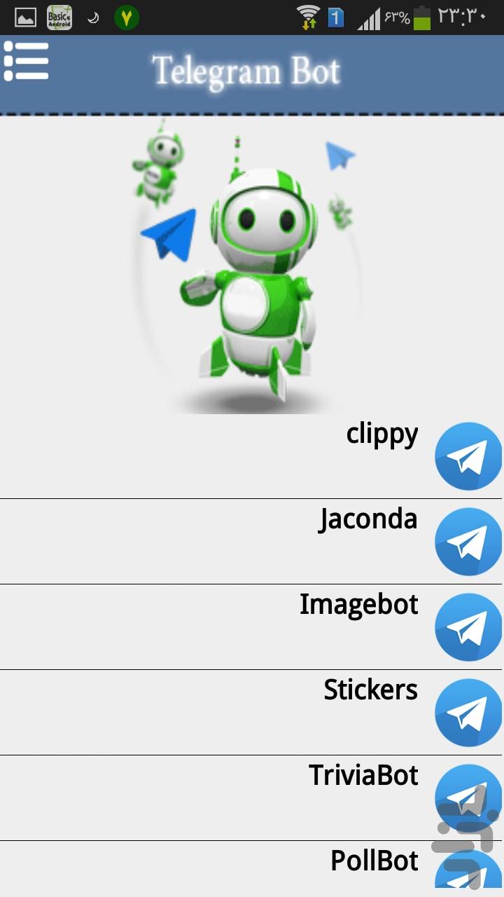ربات الوند موزیک تلگرام ربات های تلگرام+اموزش | فتویاب