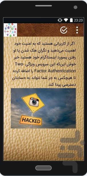 mini militiaدانلود هک Скачать هک نشو  تصویری APK v5.0 для Андроид - другое скачать бесплатно.