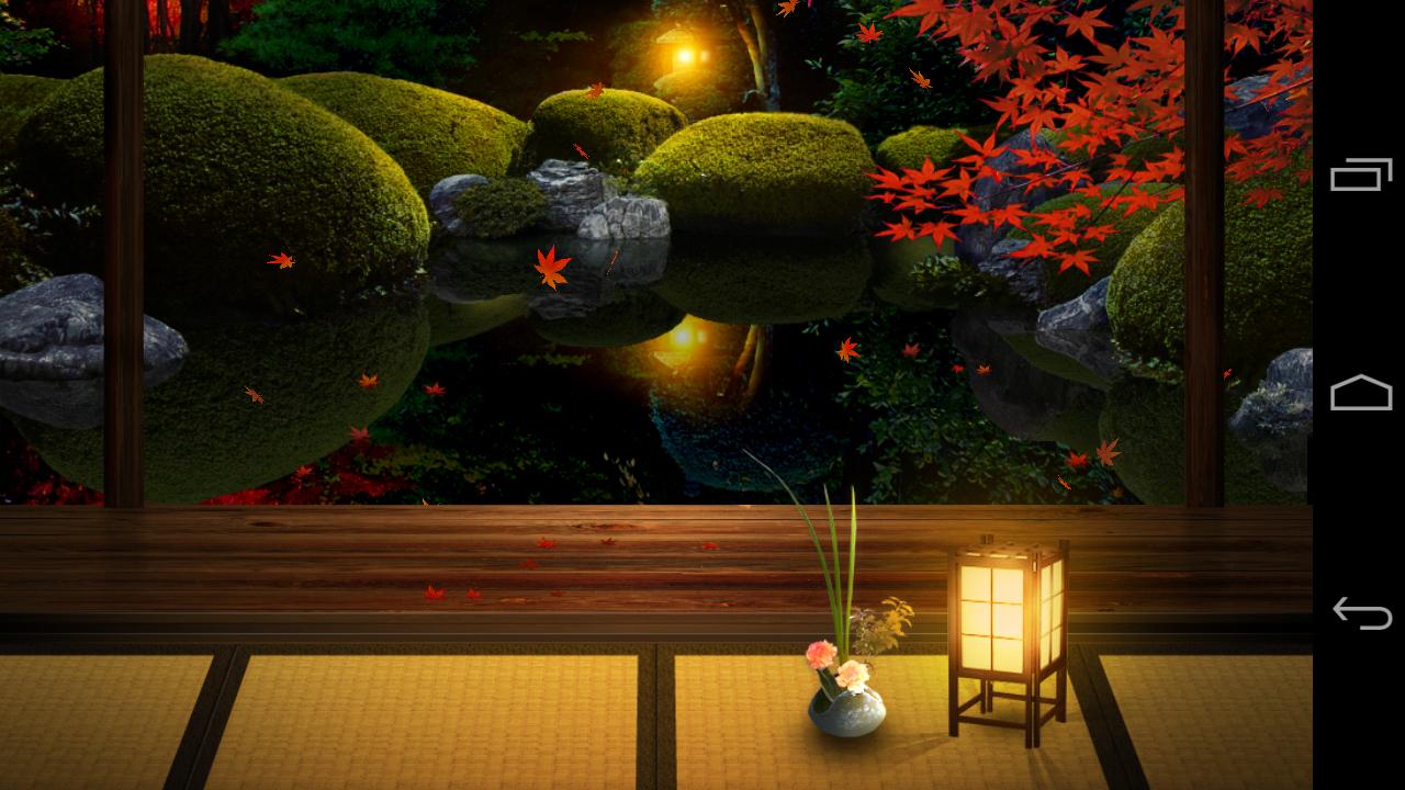 Zen Garden Fall