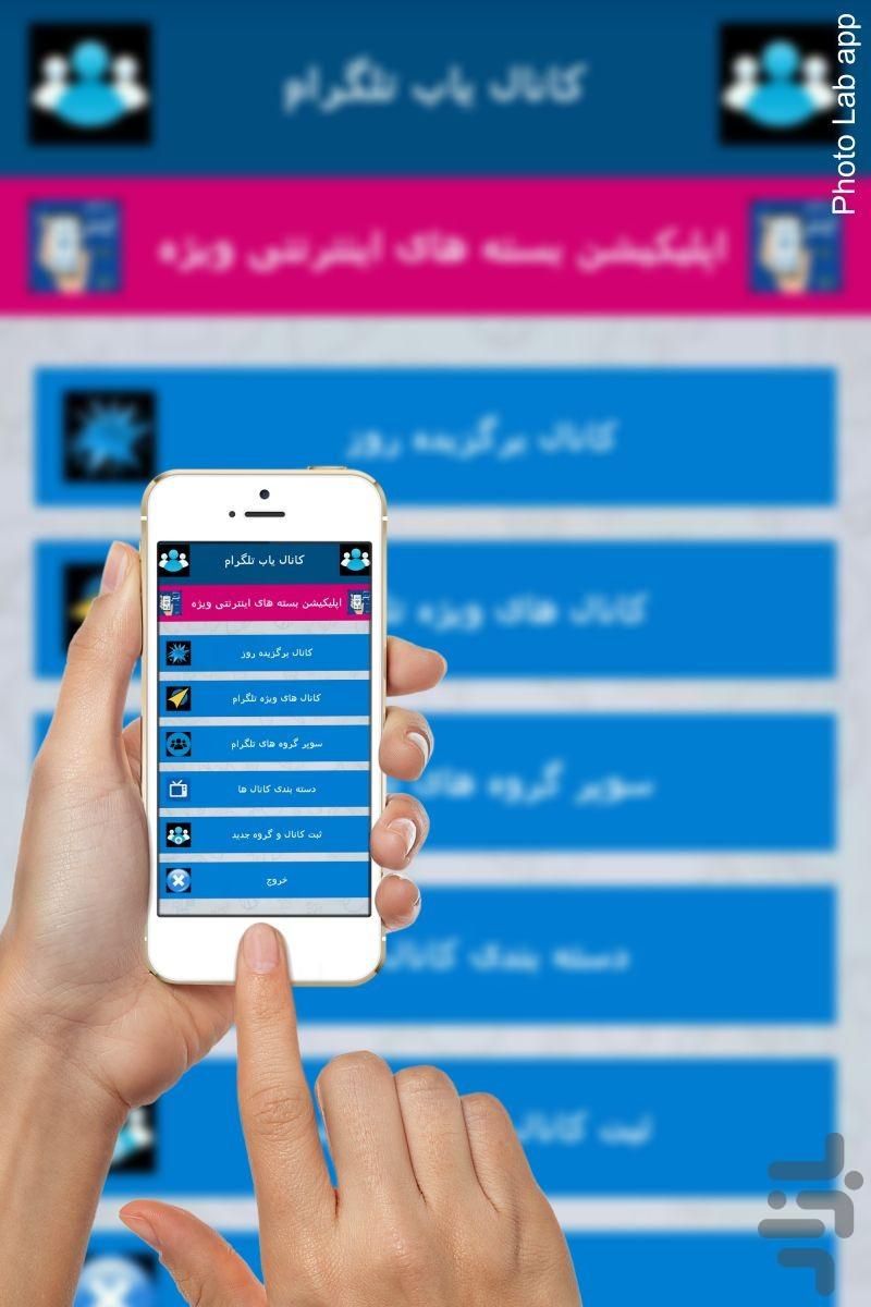 گروه بازی تلگرام گرگینه تلگرام نود ورزشی عکس تلگرام