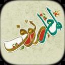 Ali Fani