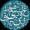 لسان العرب(لغتنامه عربی به عربی)