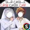 Wedding Show (bridal wear)