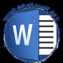 Word (10 ابزار کاربردی)