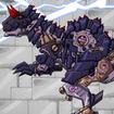 Dino Robot - Carnotaurus