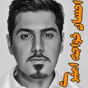 احسان خواجه امیری (متن ترانه ها)