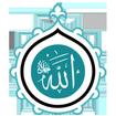 ذکر کثیر (ذکرشمار)-ماه رمضان