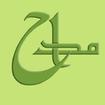 Amozeshe maddahi (Homayoon)