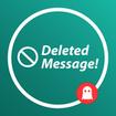 پیام حذف شده واتساپ