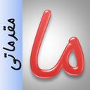 MAA (Basic)