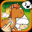 صدای حیوانات برای کودکان