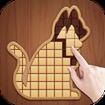 Wood Block Sudoku Game -Classic Free Brain Puzzle