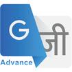 Go Advance Translator