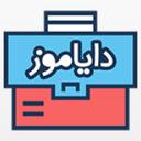 دایاموز - نسخه معلم ها
