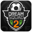 رویای فوتبالی ها 2