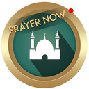 Prayer Now: Azan Prayer Time, Azkar,Qibla ,Quran