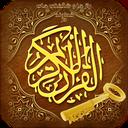 رازهای قرآنی