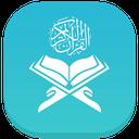 قران کریم ( قلم هوشمند قرآنی )