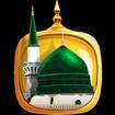 محمد (ص) کیست؟ HD