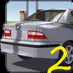 راننده سمند 2