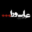 دانشنامه امام حسین