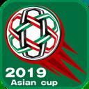 جام آسیا : بازی فوتبال