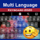 Multiple language 😍 Multilingual keyboard 2020